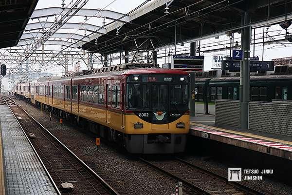 京阪8000系特急列車,是目前京阪電鐵的主力之一。(圖/陳威臣)