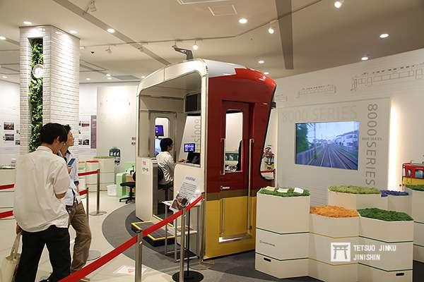 京阪樟葉站的MALL裡,設有展示空間,保存京阪3000系以及部分蒐藏品。(圖/陳威臣)