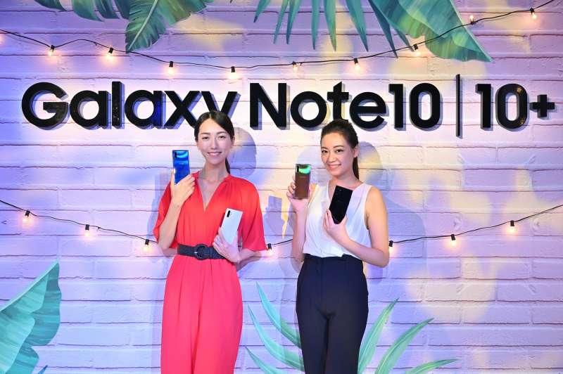 台灣三星電子今(13)日發表 Galaxy Note 10 系列旗艦雙機,展示新一代高效能機種。 (圖/台灣三星)