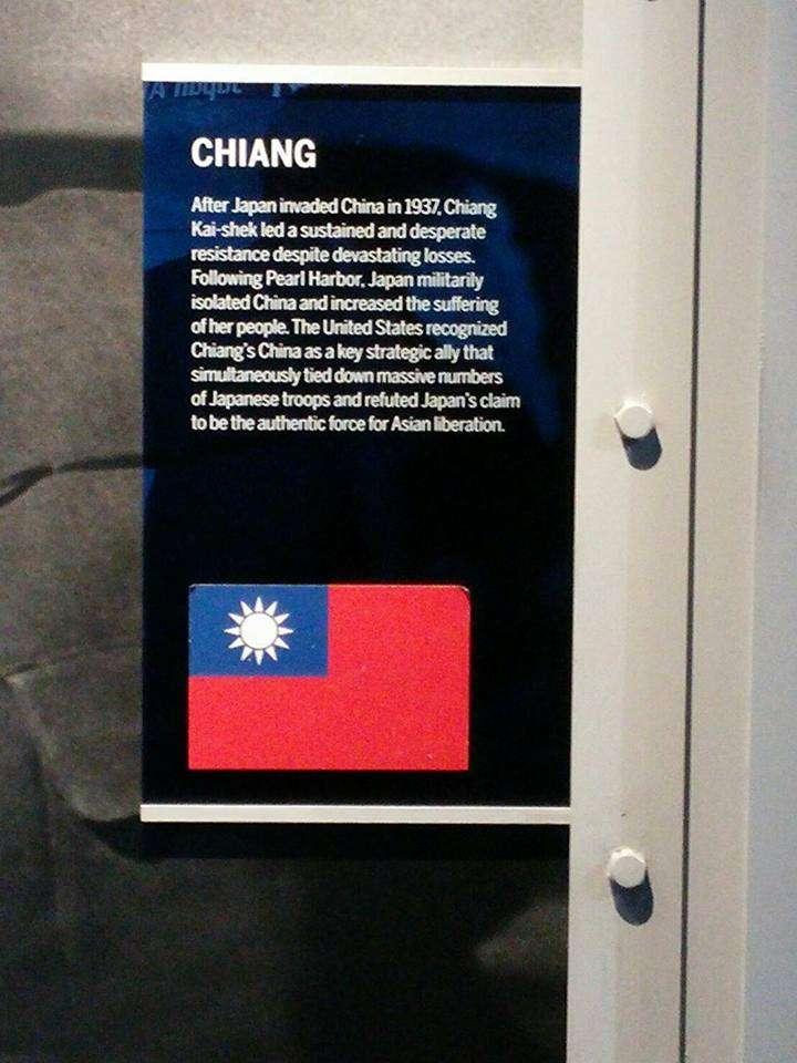 蔣中正之所以獲得美國肯定的首要原因,並不是在於他領導國軍消耗或殲滅了多少日軍,而是他以亞洲人之姿抵抗日本,成功瓦解「大東亞共榮圈」的神話。相關內容,甚至被記載於德州的國家太平洋戰爭博物館看板上(取自網路)