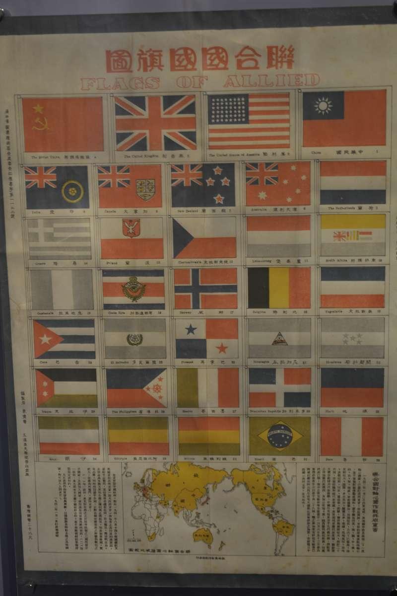 若非羅斯福的刻意提拔,中華民國國旗在這張海報上,是絕對無法與蘇聯、英國還有美國一起並列世界四強的。尤其史達林與邱吉爾,對蔣中正更是徹頭徹尾的鄙視。這說明蔣中正的抗戰,其實只能得到了美國的真心感謝。(拍攝自國史館開羅宣言70週年紀念特展)