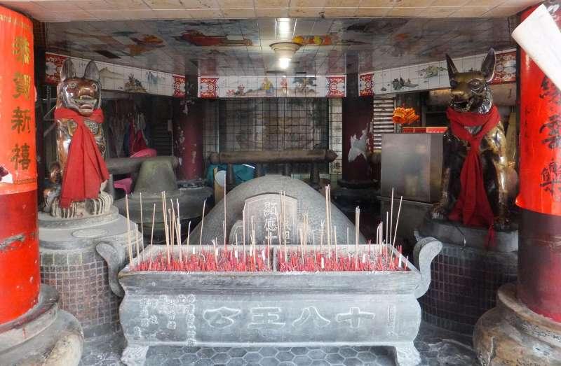 石門十八王公墓(圖/維基百科)