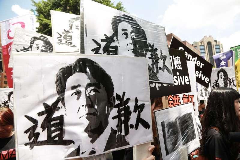 20190814-婦女救援基金會14日舉辦「歷史不容抹滅 日本政府道歉!814國際『慰安婦』紀念日抗議行動」記者會。(簡必丞攝)