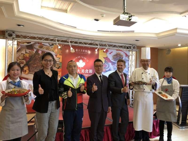 加拿大美食節正式展開,加拿大駐台辦事處芮喬丹大使(右三)也特別蒞臨參加開幕記者會。(圖/徐炳文攝)