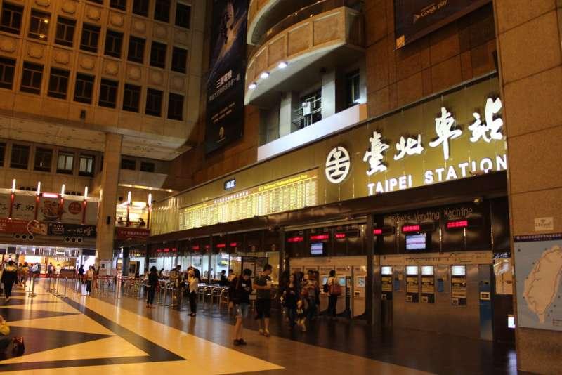 台北車站(圖/取自網路)