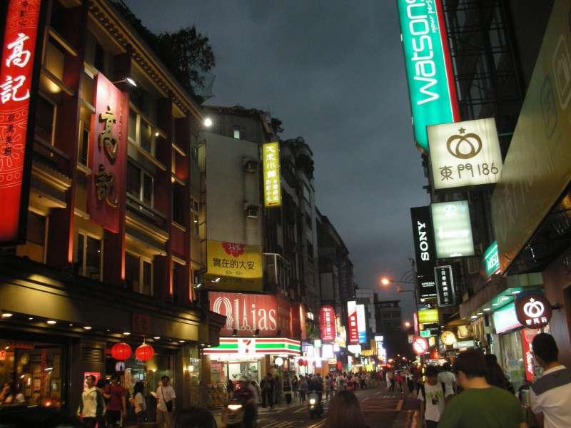 東門永康街(圖/取自網路)