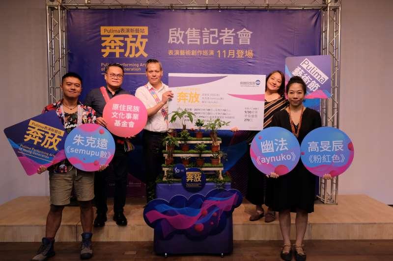 「Pulima表演新藝站」將於11月9日至10日於臺北華山鳥梅劇場、11月23日至24日於高雄駁二正港小劇場進行演出。 (圖/原文會提供)