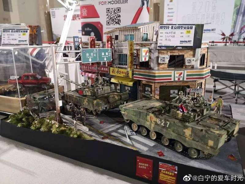 20190816-今年在「第四屆北京模型交流賽」中有一件參賽作品「台北不設防」,內容為共軍戰甲車輛登陸台北街頭,引起各界關注。(取自世界特種部隊與軍武資料庫臉書)