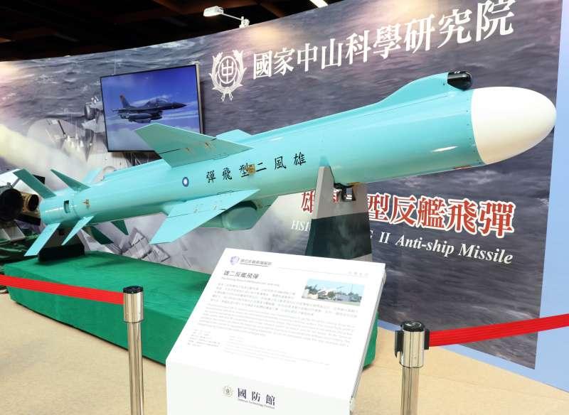 20190814-台北國際航太暨國防工業展,國防館展出雄風二型飛彈。(蘇仲泓攝)