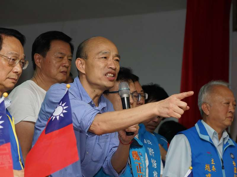 20190818-高雄市長韓國瑜拜訪新竹市黨部,並致詞。(盧逸峰攝)