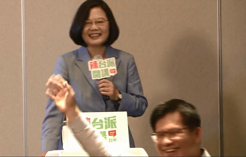 蔡英文總統「辣台派」台中開講,介紹前市長林佳龍時說,台中人應該向他說聲抱歉。(直接影片截圖)