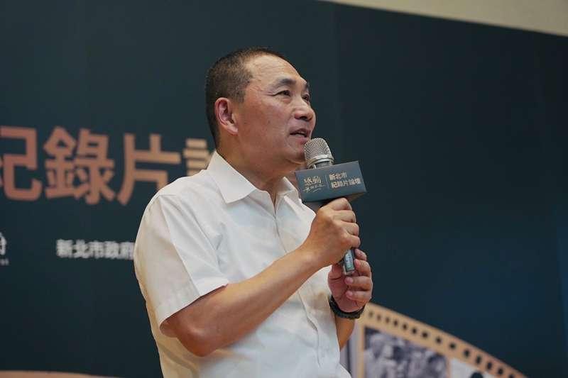 20190817-新北市長侯友宜出席「新北市紀錄片論壇」。(取自侯友宜臉書)
