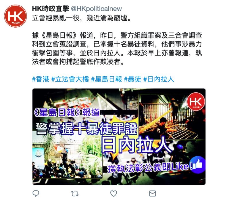 推特刪除了上千個假帳號,中國利用這些帳號來購買廣告、散播對香港不利的訊息。(截自推特部落格)