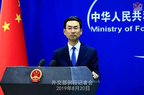 中國外交部發言人耿爽(中國外交部)
