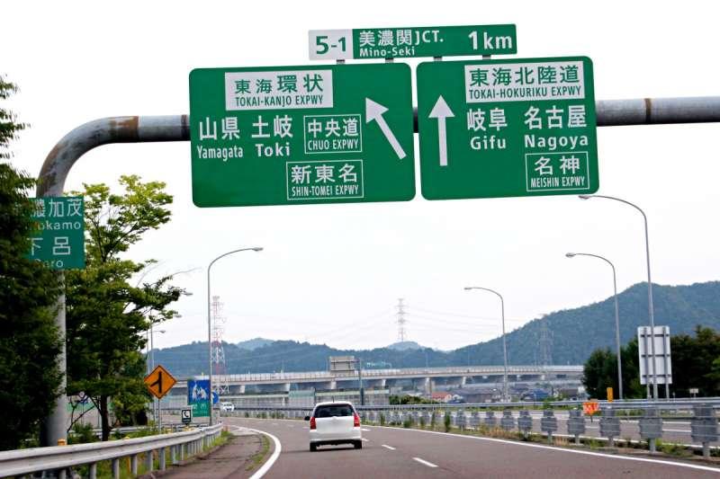 日本高速公路。(圖/作者提供)