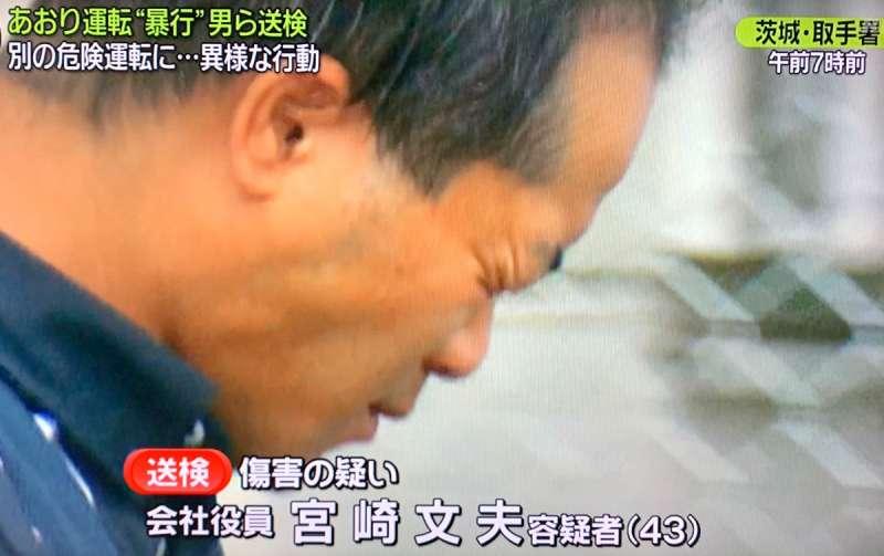 (圖/翻攝自日本電視台,作者提供)
