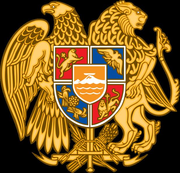 亞美尼亞共和國國徽(取自維基百科共享資源)
