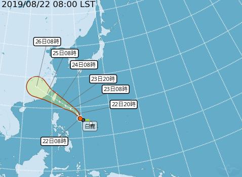 20190822-白鹿颱風路徑潛勢圖。(取自中央氣象局)
