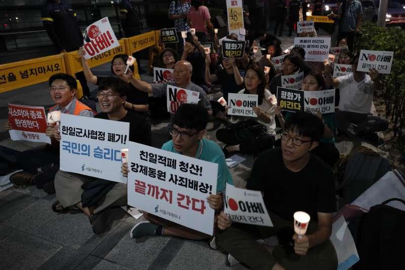 2019年8月,南韓與日本關係持續惡化,南韓民眾發起反日、反《軍事情報保護協定》(GSOMIA)示威(AP)