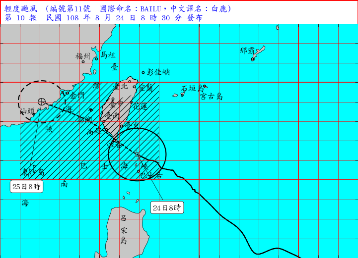 20190824-白鹿颱風路徑圖。(取自中央氣象局)