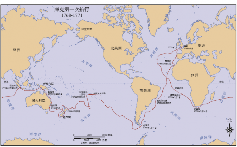 庫克船長第一次航行路線圖(左岸文化提供)