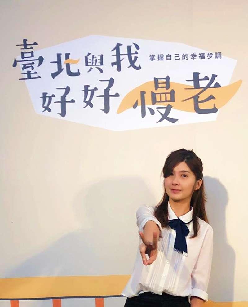 20190828-台灣民眾黨傳出打算提名北市社會局機要蔡宜芳(見圖),參選北市第七選區立委。(取自蔡宜芳臉書)