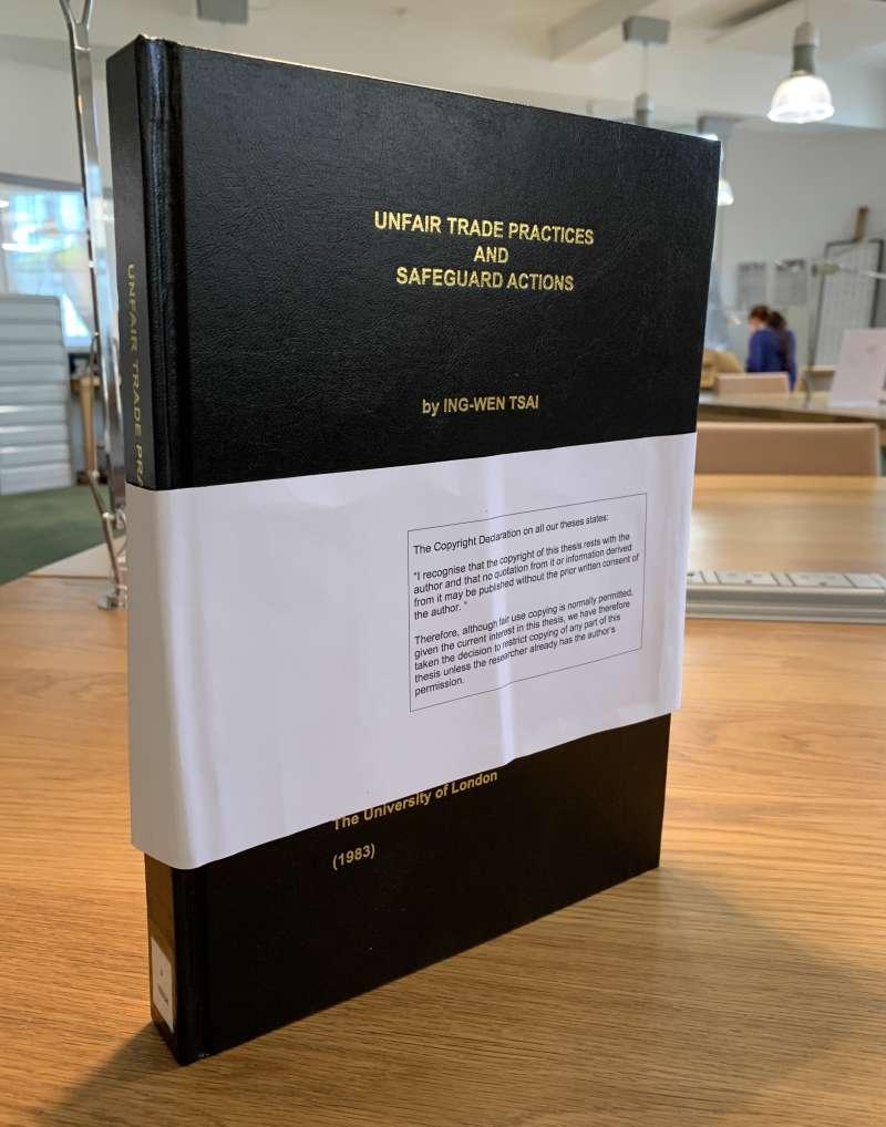 倫敦政經學院(LSE)收藏蔡總統2019年新裝訂博士論文(林環牆調查報告)
