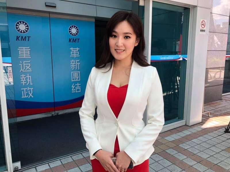 20190830-韓國瑜競選總部發言人何庭歡。(取自何庭歡臉書)