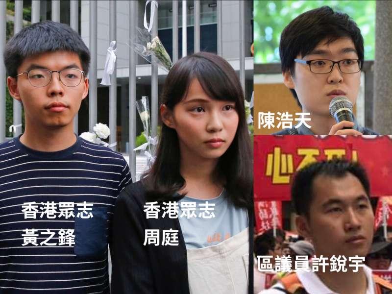 831遊行在即,包括黃之鋒、周庭、陳浩天、許銳宇等四位民主派人士,在短短24小時之內紛紛遭到香港警方逮捕。
