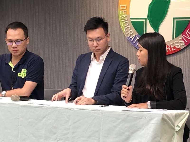 20190830-香港眾志秘書長黃之鋒等人30B日突遭逮捕。民進黨舉行記者會聲援。(顏振凱攝)