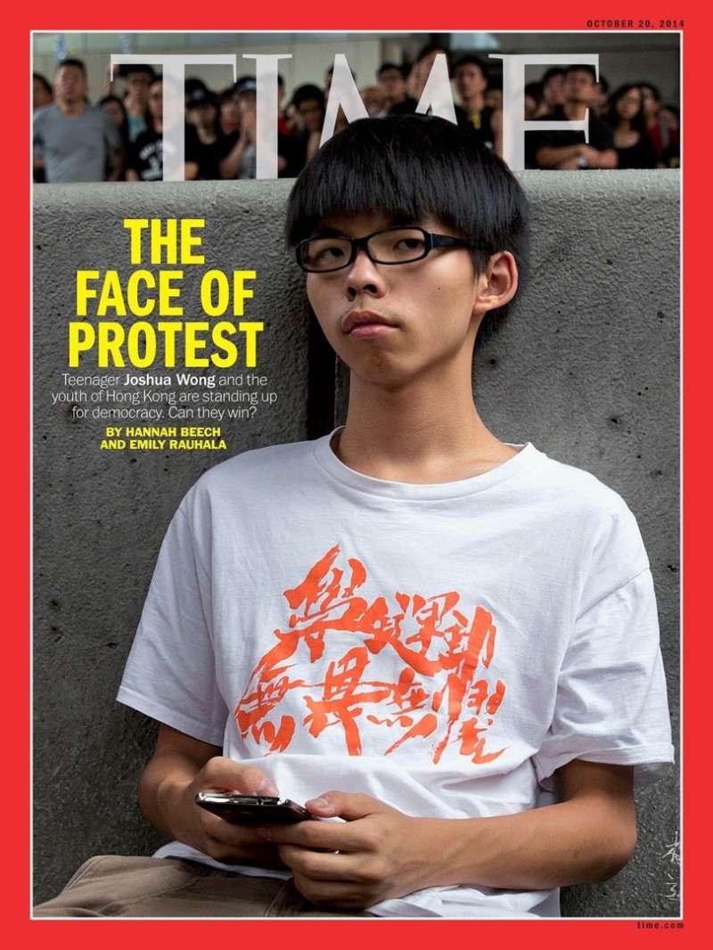 2014年10月,黃之鋒登上《時代雜誌》封面。