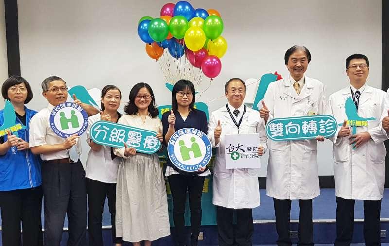 台大新竹分院成功結合竹竹苗地區110家醫療院所,提供以病人為中心的醫療照護防線。(圖/方詠騰攝)