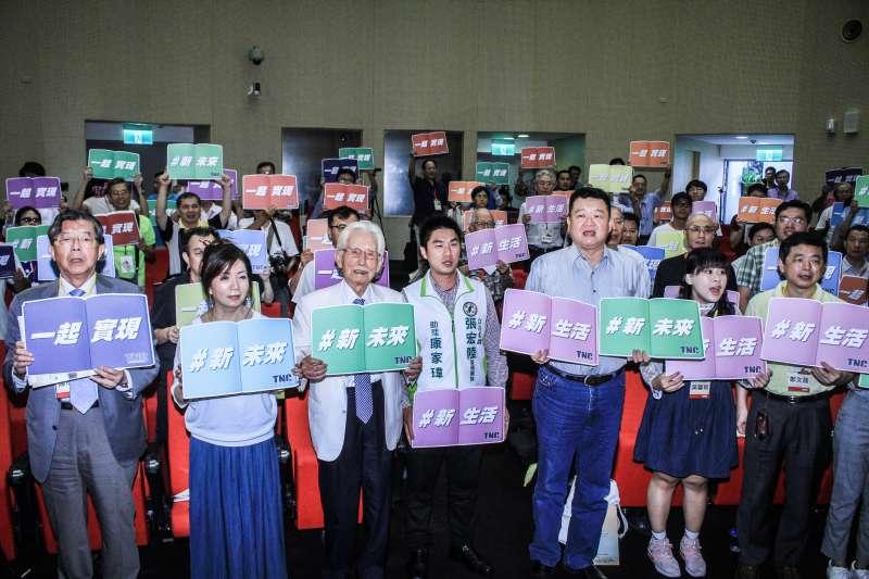 20190831-台灣制憲基金會31日主辦「催生21世紀台灣新憲法研討會」。(蔡親傑攝)