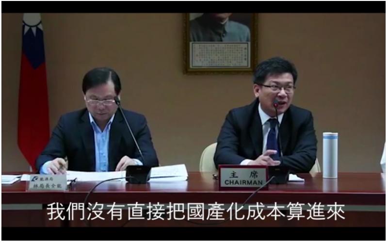 經濟部次長曾文生曾表示,今年的5.5或6.2的費率,並「沒有直接把國產化成本算進來」,這顯然是提供開發商一個重要新事證,足以證明經濟部調整後的費率,反映離岸風電在台灣的特有高額成本與風險。(高銘志提供)