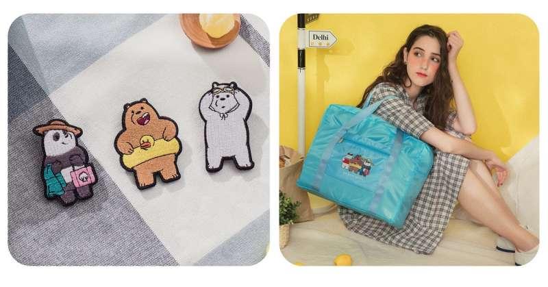 VACANZA攜手卡通《We Bare Bears熊熊遇見你》推出聯名商品及滿額贈活動(圖/VACANZA 提供)
