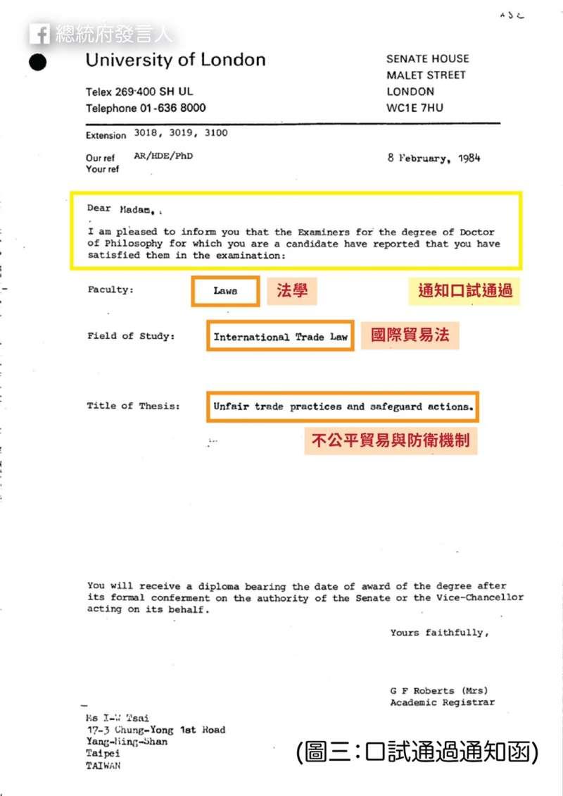 20190904-針對博士論文爭議,總統蔡英文4日提出相關證明文件。圖為口試通過通知函。(總統府提供)