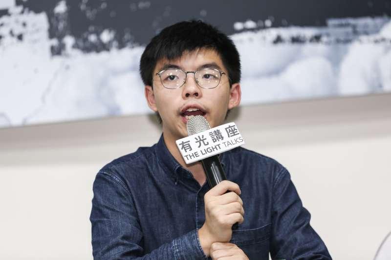 20190904-光合基金會4日舉辦「香港怎麼了,台灣怎麼辦」座談會,香港眾志秘書長黃之鋒出席與談。(簡必丞攝)