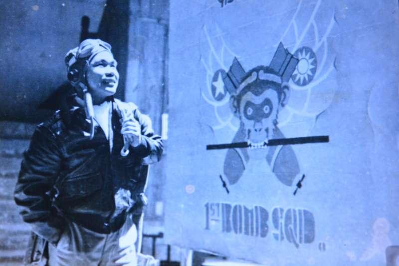 在美國完成飛行訓練後,何永道教官被編入外號「悟空中隊」的第1大隊第1中隊,專門為河南戰場上的國軍提供空中支援。(何永道提供)