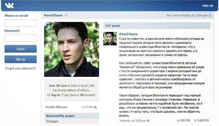 Pavel 的「與你聯繫」頁面(圖/創新拿鐵)