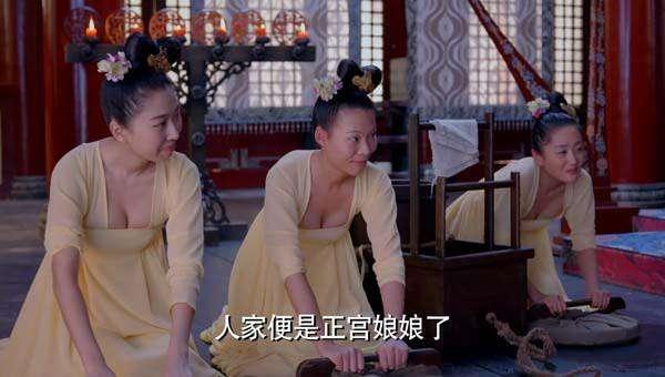 唐代民風開放,服飾尺度與現代相仿。(圖/擷取自Youtube)