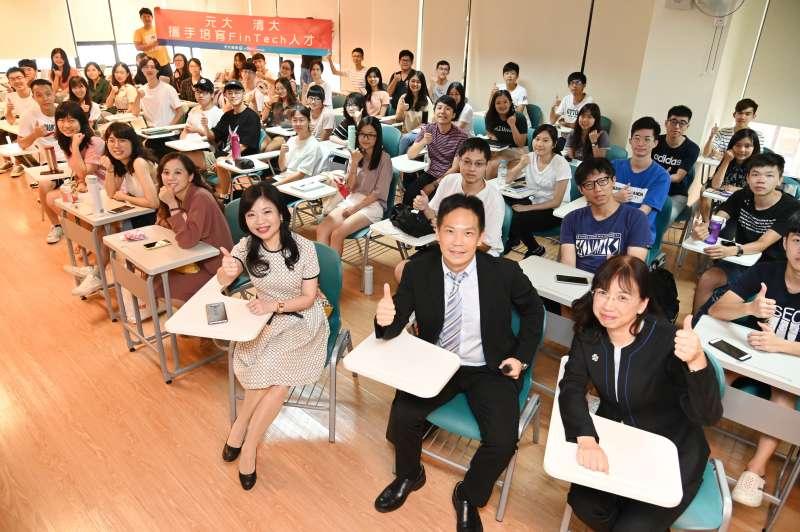 清華大學與元大金控合開的金融交易實務課11日第一次上課。(圖/清華大學提供)