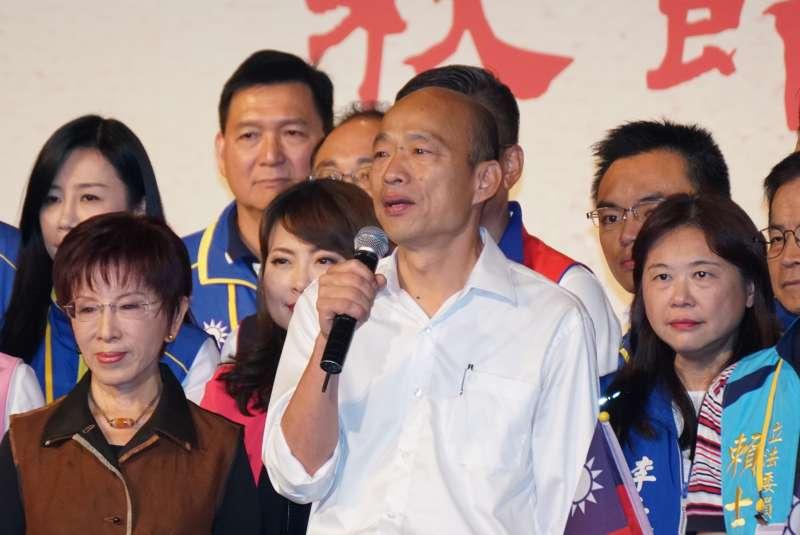 20190915-台商秋節聯誼茶會,總統參選人韓國瑜致詞。(盧逸峰攝)