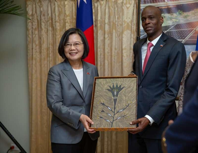 2019年7月13日,蔡英文總統「自由民主永續之旅」來到海地,與摩伊士總統雙邊會談(總統府)