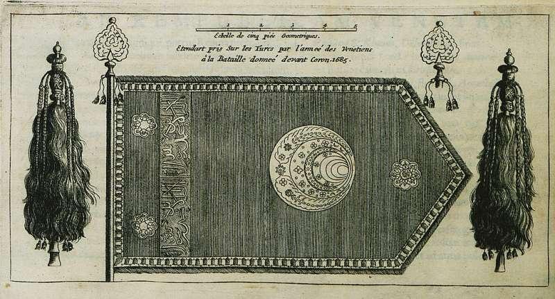 17世紀的奧斯曼星月軍旗與禿克。(作者提供,取自維基百科)