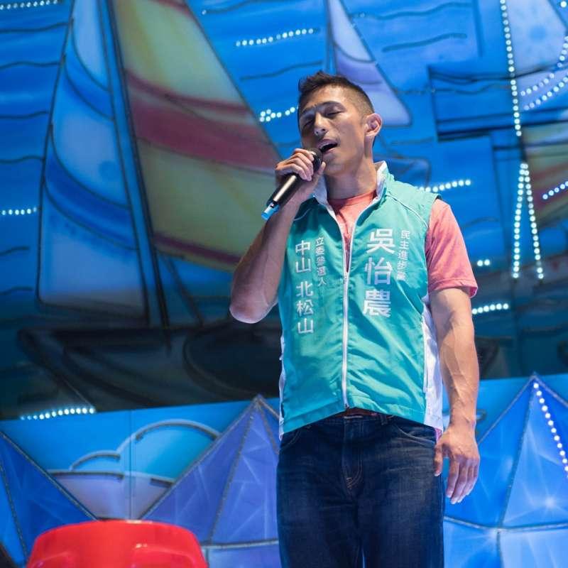 吳怡農將上台唱情歌的第一次,獻給了中山區選民。(翻攝自吳怡農臉書)