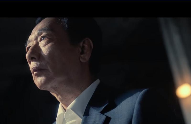 鴻海創辦人郭台銘最後入定不登記連署參選總統。(youtube截圖)
