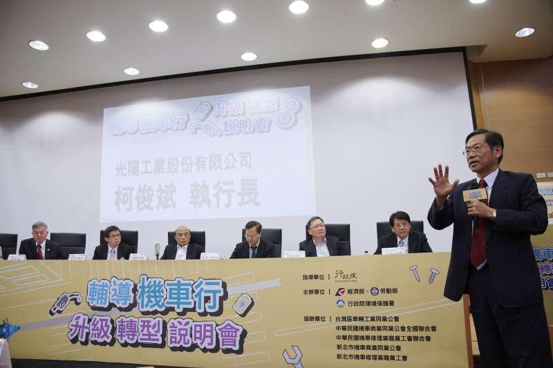 KYMCO柯俊斌執行長認為,政府應扮領頭羊角色,率領台灣機車產業於世界舞台中佔有一席之地。 (圖/光陽機車)