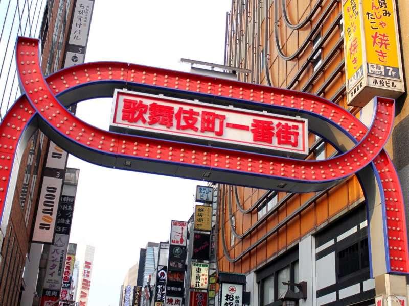 新宿是電影《天氣之子》裡的常見場景。(圖/作者提供)
