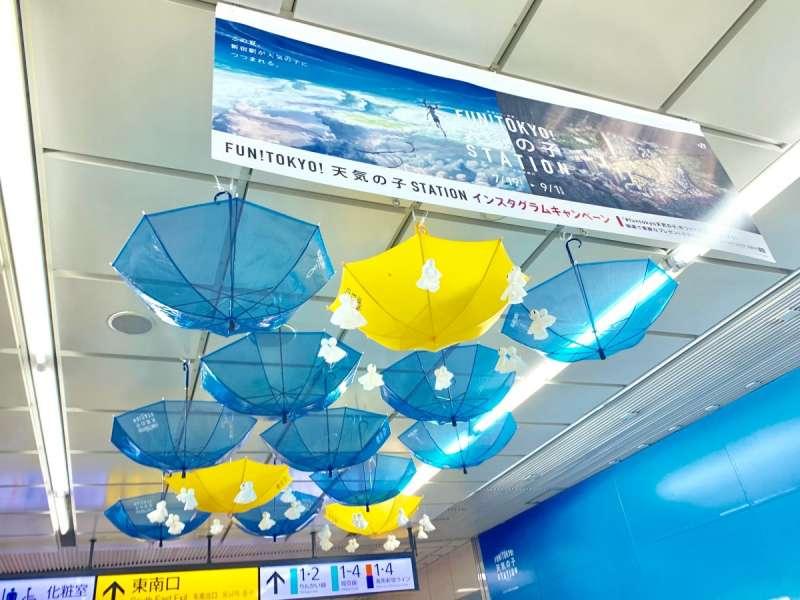 JR新宿車站中的期間限定擺設。(圖/作者提供)