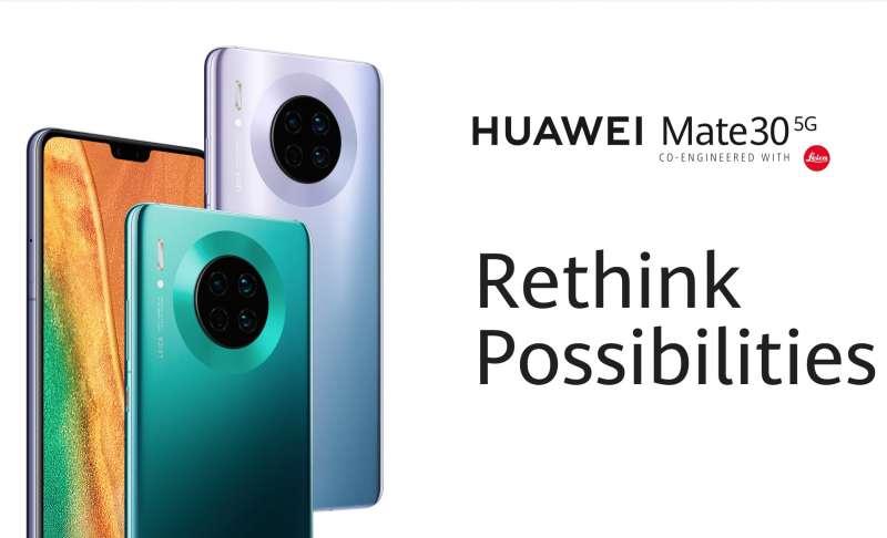 華為的5G新機Mate30擁有徠卡認證的四鏡頭,比iPhone 11 Pro還要多一顆。(華為官網)